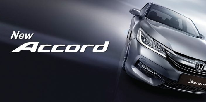 Promo Mobil Honda Accord Cianjur 2017